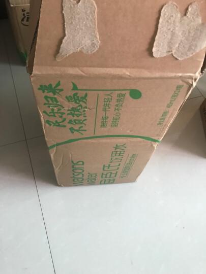 屈臣氏(Watson)饮用水(蒸馏制法)600MLX12混合装 整箱 晒单图