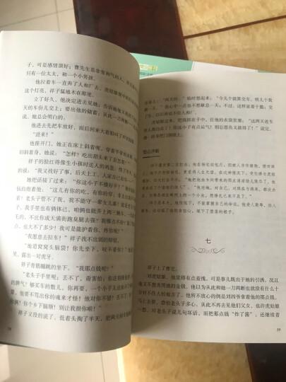 培根随笔集 语文新课标必读丛书 教育部推荐中小学生必读名著 晒单图