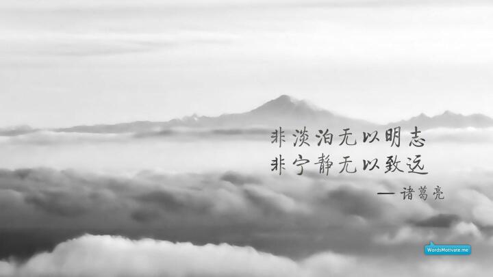 文学名家名著:随遇而安(修订版) 晒单图