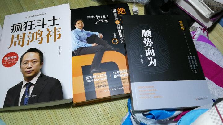 霸道总裁刘强东 晒单图