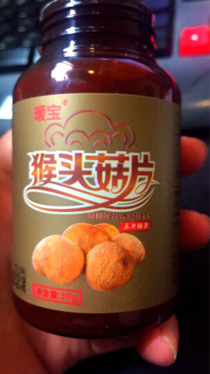 暖宝猴头菇片60片/瓶 药食同源 可搭增肥产品增胖乳清蛋白粉食用 晒单图
