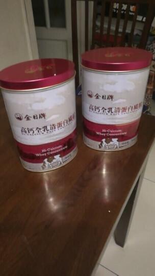 金日 高钙全乳清蛋白质粉10g/袋x30袋/罐x2罐 礼盒装 晒单图
