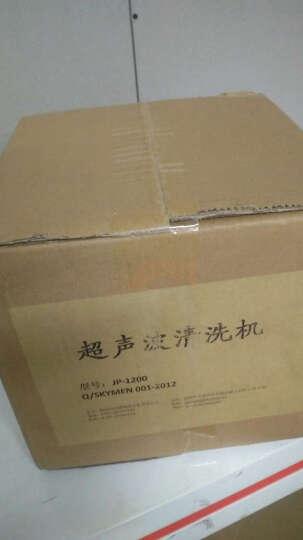 洁盟(skymen) 超声波清洗机家用 分体眼镜清洗机 洁盟首饰清洗洁器JP-1200 美国专用110V 晒单图