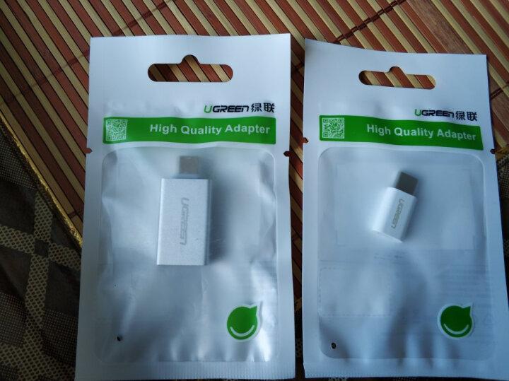 绿联 Type-C转USB3.0转接头 安卓数据线OTG线转换器 支持华为p20小米8荣耀三星手机新MacBook接U盘 20809银白 晒单图