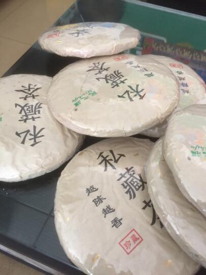 民之福【买五送一】福鼎白茶寿眉老白茶350克2013枣香味 晒单图
