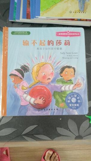 美国心理学会儿童情绪管理与性格培养绘本(第11辑):培养孩子自控力(套装共7册) 晒单图