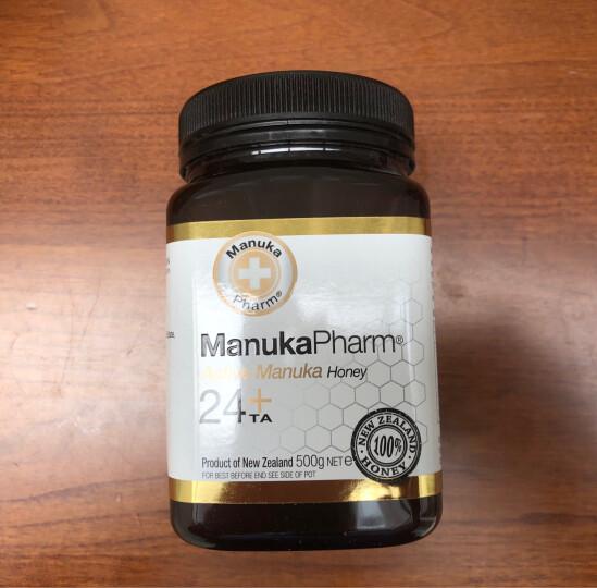 英国manuka pharm麦卢卡蜂蜜12+15+20+24+ 新西兰进口蜂王浆蜂皇蜂胶 HB 麦卢卡蜂蜜20+ 500g 晒单图