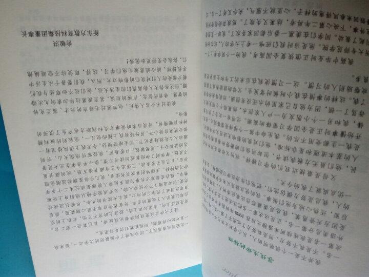 新东方高中英语词汇词根+联想记忆法(乱序便携版) 晒单图