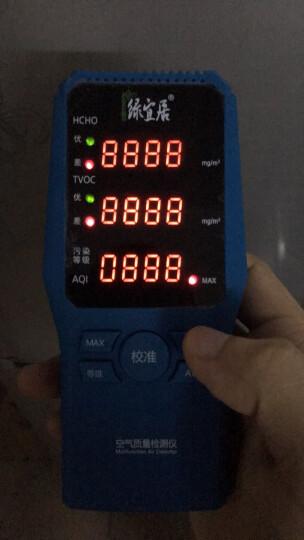 绿宜居甲醛检测仪家用 活性炭除甲醛TVOC空气质量测试 室内测甲醛仪器 强效活性炭300克体验装(普通装 不送自测盒) 晒单图