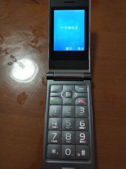 大显(DaXian) C886 天翼电信 翻盖老人手机 特色手机 灰色 晒单图