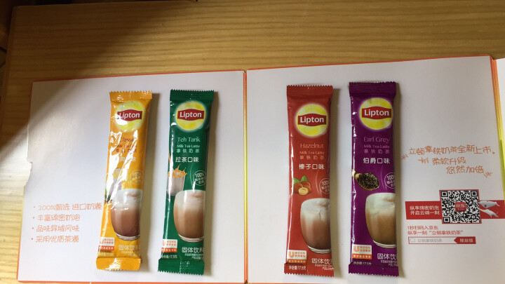 立顿(Lipton) 拿铁奶茶尝鲜包 榛子拉茶伯爵经典 4包70g 马来西亚进口 晒单图
