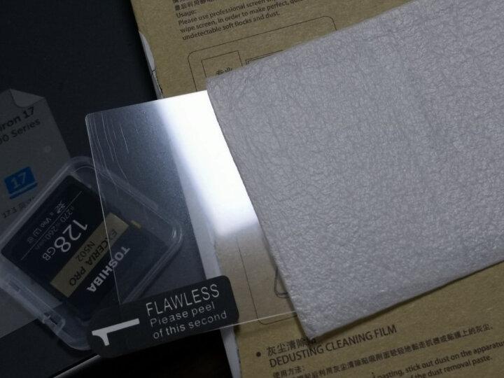 天气不错 索尼SONY RX100/M5/M4/3/RX10 III/A7R2/A7m2/A7r3/a7m3 钢化玻璃屏幕保护贴膜 高透防刮金刚膜 晒单图