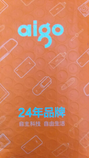 爱国者(aigo) 爱国者移动电源绒布袋手机大充电宝专用保护袋 保护套 颜色随机发 晒单图