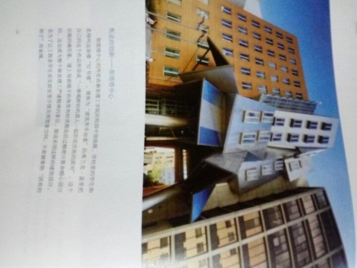 镜头里的世界名校 新东方CEO周成刚聚焦世界名校风采影像集 晒单图