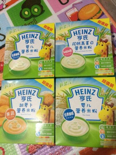 亨氏 (Heinz) 宝宝辅食 婴儿米粉米糊铁锌钙奶营养米粉超值装补钙(6-36个月适用)400g 晒单图