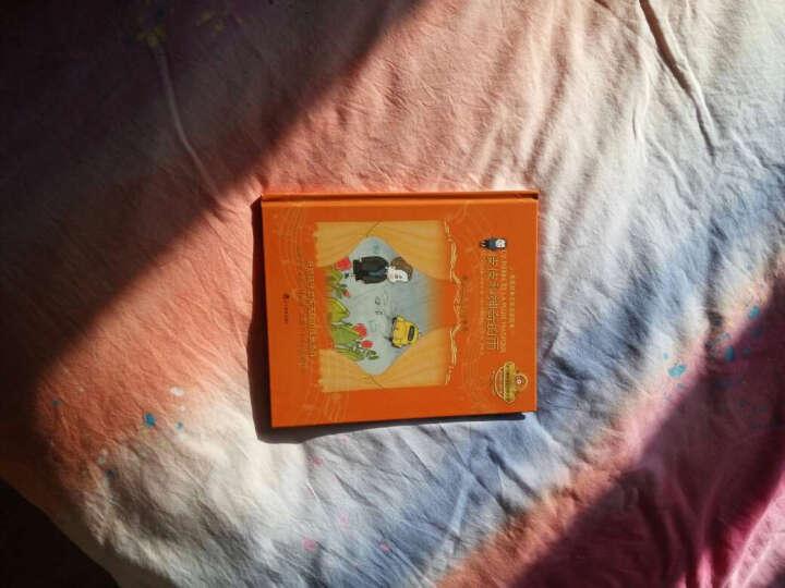 世界经典音乐童话绘本系列12:老守财奴的奇怪圣诞(随书附送CD) 晒单图