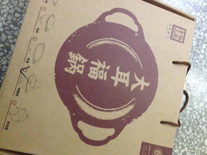 相府壹品 小烤薯锅 铸铁焖烤铁锅  泽州铁器 晒单图