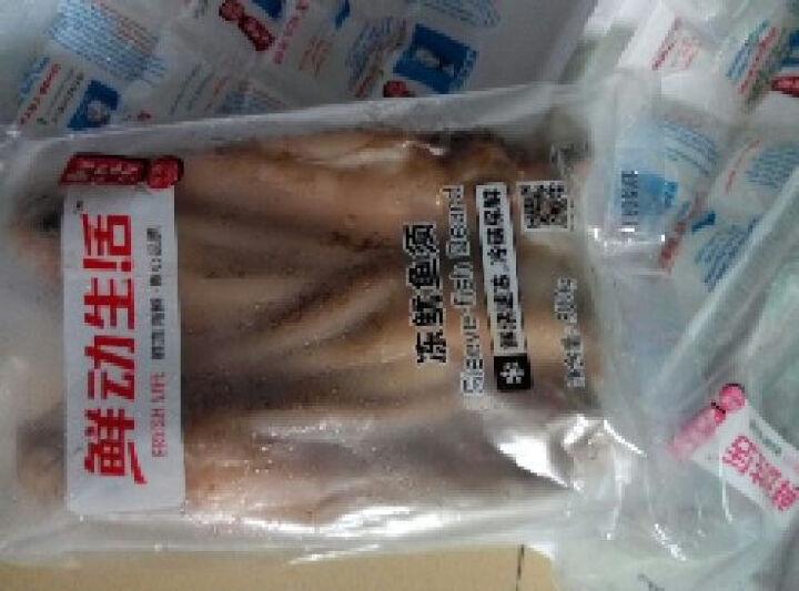 鲜动生活 冰冻鱿鱼须 500g 海鲜水产生鲜食材 晒单图