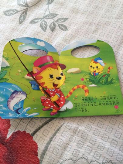 阳光宝贝可爱手提书:小猫钓鱼(0~3岁) 晒单图