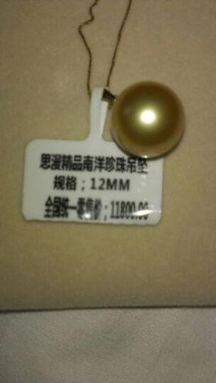 思漫珠宝 简爱 强光南洋金色珍珠吊坠 18K金海水金珠珍珠吊坠项链 女 13.5mm 基本没有瑕疵 购买数量 晒单图