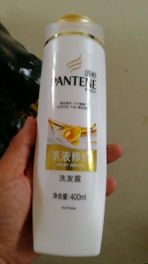 潘婷氨基酸洗发水乌黑莹亮400ml(亮泽 滋养 能量水 新老包装随机发货) 晒单图
