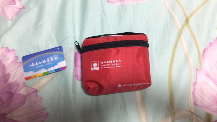 云南白药应急救援包家庭户外便携急救包车载医药包(如意包) 晒单图