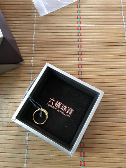 六福珠宝 足金车花黄金开口戒指女戒活口戒 计价  B01TBGR0003 3.57克(含工费125元) 晒单图