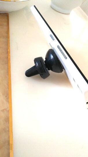 车载手机支架 磁铁性 汽车导航出风口手机支架 中控台吸盘支架 三选一 出风口式磁铁支架 晒单图