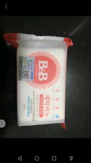 保宁(B&B) 韩国进口婴儿洗衣皂9块装BB皂 宝宝肥皂新生儿内衣洗涤皂洋槐香甘菊型200gx9块 4块洋槐+3块柑橘+2块斑点去除 晒单图
