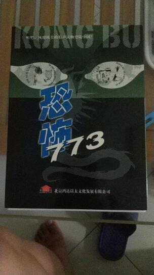 家佳听书馆:恐怖773(MP3) 晒单图