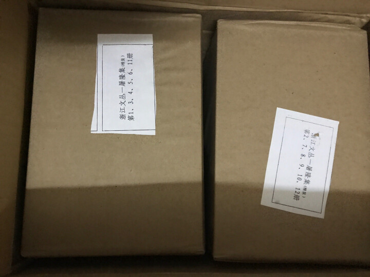 朱光潜全集(新编增订本):谈美书简 美学拾穗集 晒单图