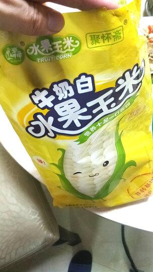 豪棒棒 牛奶水果玉米200g*6个 非转基因有机玉米 即食甜玉米 蔬菜礼包 晒单图