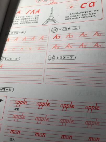 零起点漂亮英文·斜体书写速成:基础入门 晒单图