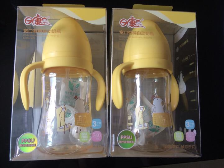 日康宽口奶瓶 新生儿吸管有柄自动管奶瓶RK-3170(300ml.PPSU)(颜色随机) 晒单图