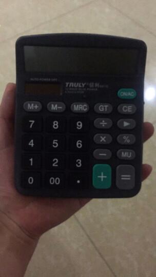TRULY信利12位办公计算器大屏幕大按键带开关键财务计算器财务计算机837 晒单图