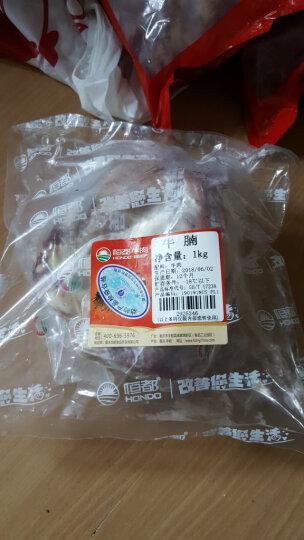 恒都 国产原切牛腩块 1kg/袋  谷饲牛肉300天 生鲜 晒单图