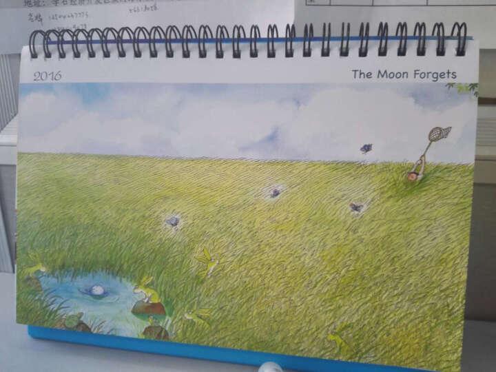幾米台历:月亮的记忆(幾米绘本《月亮忘记了》2016年主题台历) 晒单图
