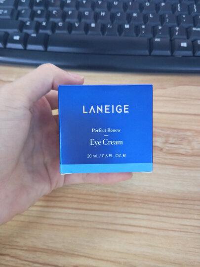 兰芝(LANEIGE)致美紧颜修护眼霜20ml (补水保湿 修护受损 护肤品) 晒单图