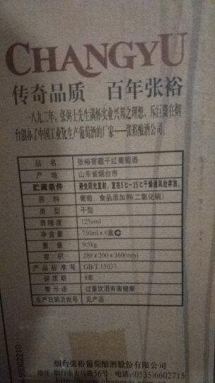 张裕(CHANGYU)宁夏红酒 摩堡赤霞珠干红葡萄酒双支礼盒装(皮盒)650ml*2瓶 晒单图