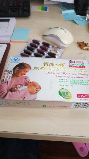 福施福叶酸孕妇专用 英国进口孕前孕中孕后男女备孕 孕期补铁补充多种复合维生素矿物质 叶酸片胶囊营养品 4盒/4月 晒单图