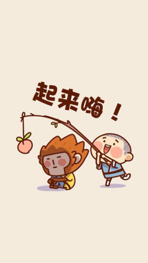 阳光宝贝 0-3岁亲子启蒙早教书 汉语拼音 晒单图