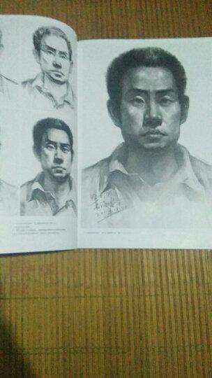 素描基础技法丛书(4):人物头像训练 晒单图