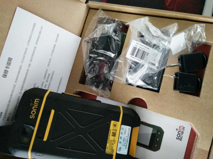 硕尼姆(Sonim) XP7s 移动联通电信4G全网通 美国三防智能手机 超长待机对讲机 海信 经典黄 晒单图