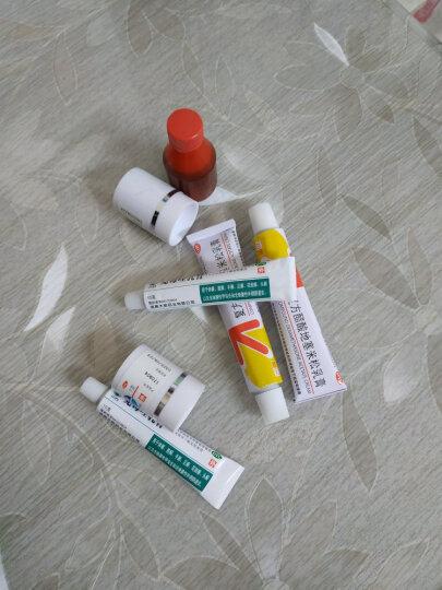 金钟 碘酊 20ml 皮肤消毒杀菌皮肤感染 家庭 碘酒 晒单图