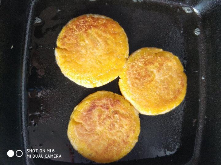 农家御品 水磨糯米粉 粉冰皮水晶月饼汤圆粉年糕粉烘焙原料1000g 晒单图