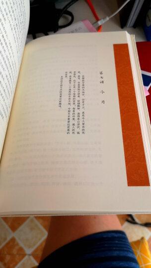 曲院风荷(彩色典藏本,第4版) 晒单图