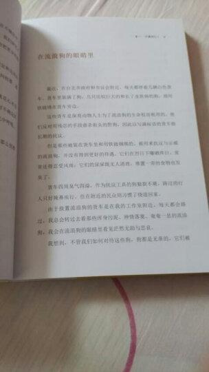 林清玄散文自选集(少年版) 晒单图