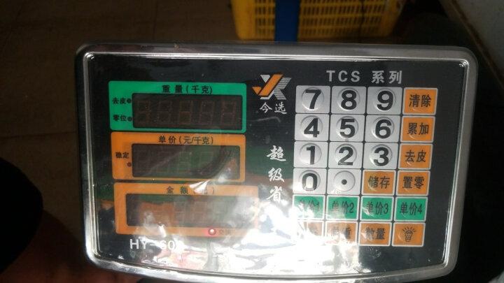 今选称重电子秤商用台秤150KG电子称台称300kg计价秤水果磅秤计数 150kg加厚1.0mm数码红字602 晒单图