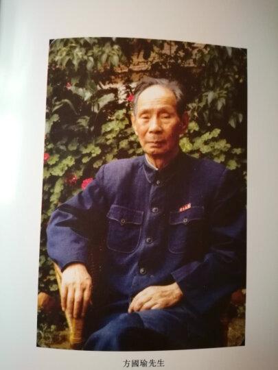 中国西南历史地理考释(繁体版)(套装上下册) 晒单图