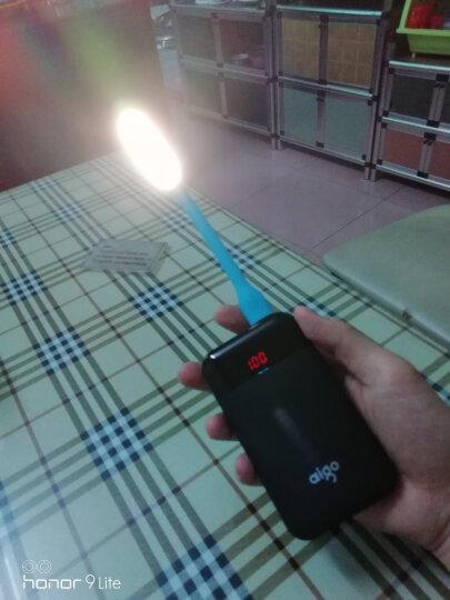 米家 小米LED随身灯 增强版 迷你便携小夜灯 宿舍户外移动节能灯 蓝 晒单图